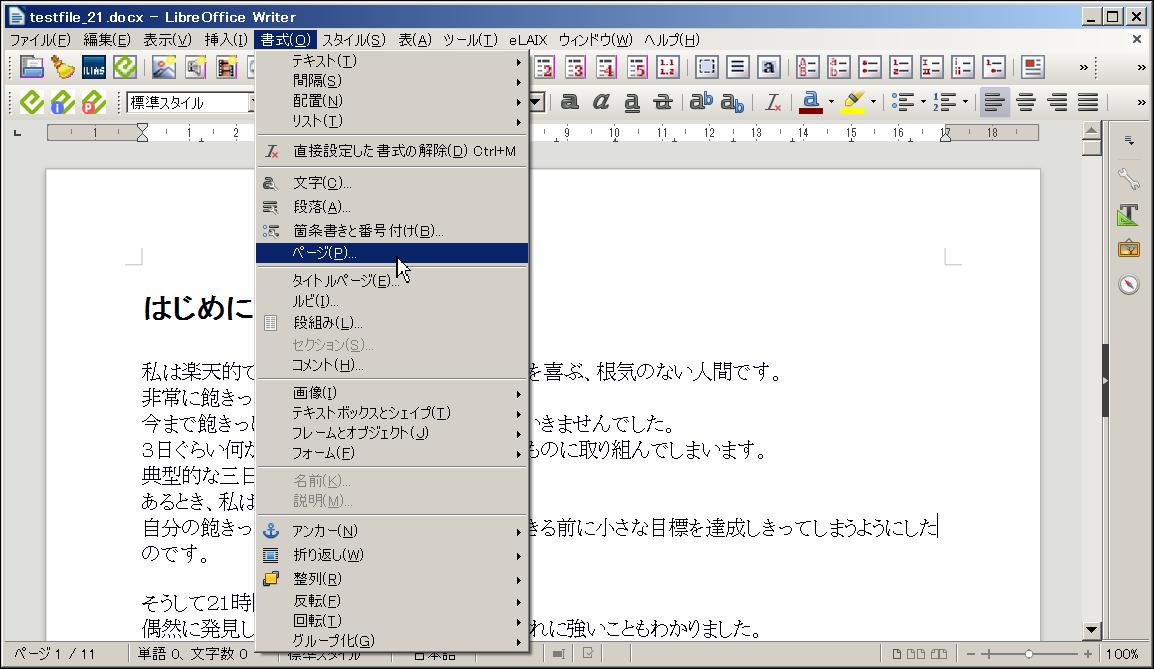 SnapCrab_testfile_21docx - LibreOffice Writer_2016-4-6_12-26-3_No-00