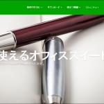 縦書きのePubを作るときに、LibreOfficeのWritter2ePubは使えないようです