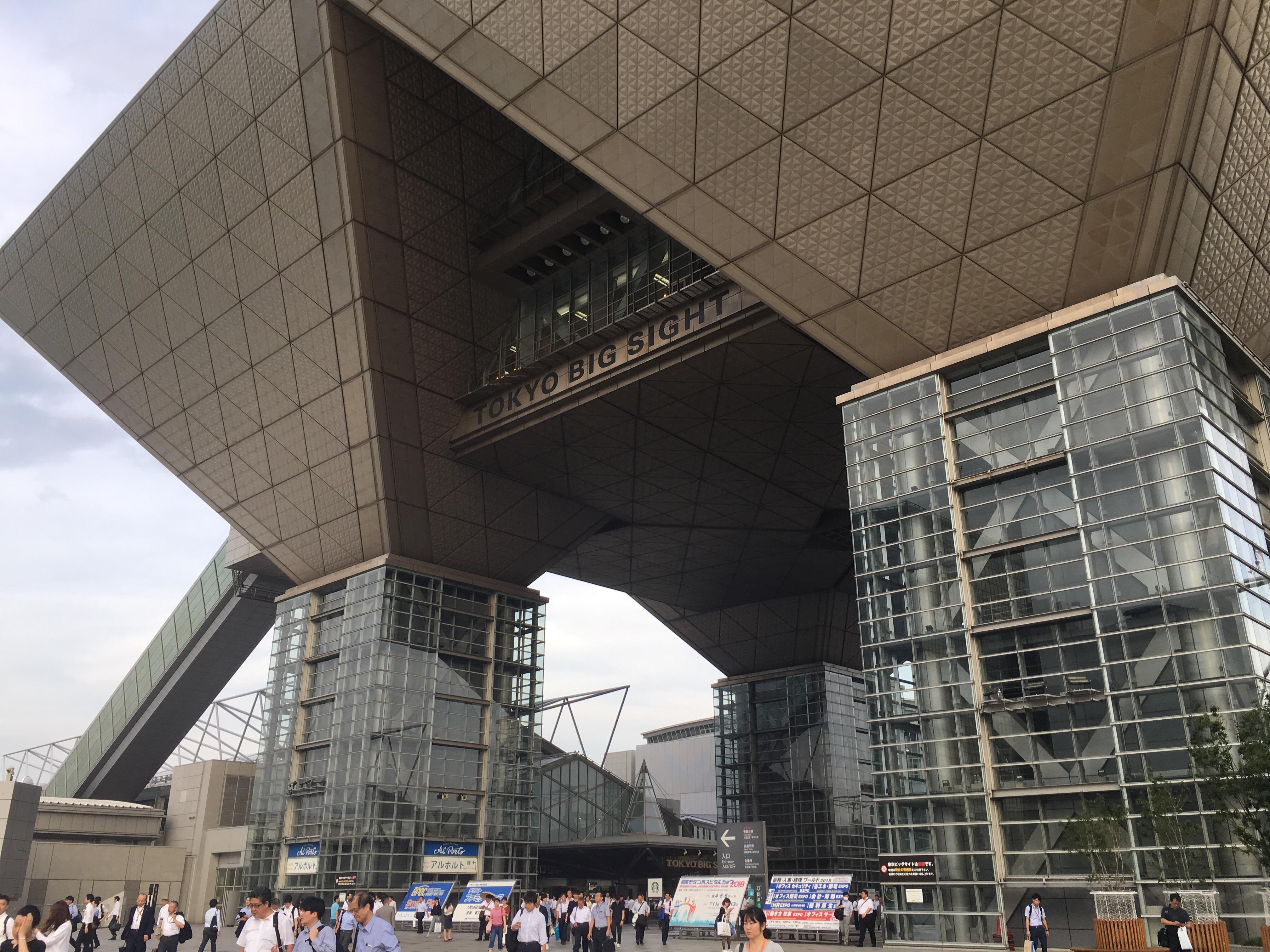 働き方改革EXPOに行ってきました